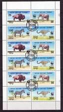 STAMPS ADJARIA BATUM,ANIMALS,FAUNA,WWF RUSSIA, GEORGIA