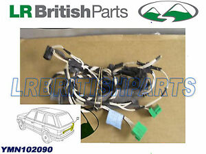 LAND ROVER HARNESS TAILGATE LOWER RANGE ROVER 4.0 4.6 1998 YMN102090