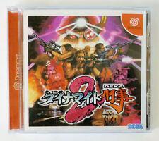 DYNAMITE DEKA 2 ( Dynamite Cop : Die Hard Arcade 2 ) ★ Sega Dreamcast JPN Import