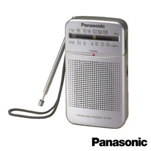 PANASONIC RFP50DEG PORTABLE POCKET AM/FM RADIO W/ HAND STRAP SILVER- RF-P50DEG-S