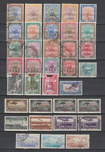 Sudan, Aden, Syria:1910/60 A small selection of old stamps MLH, MH, NG, Canceled