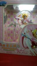 OreImo Kirino Kousaka Figure SEGA Lucky Kuji A Cute Anime Goods Junk Cute