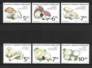Greenland - Mushrooms - 2005/2006 - 2 Complete Sets - VF MNH ** !!!!!  (W012)