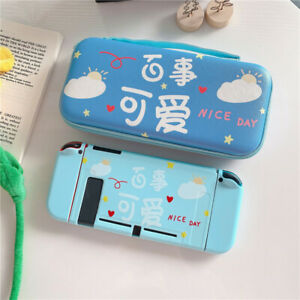 Sweet Sun clouds Travel Bag Carrying Case Cover for Nintendo Switch Shell Pouch