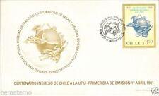 Chile 1981 FDC Centenario Ingreso de Chile a la UPU Union Postal Universal
