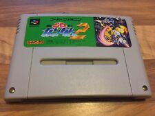 Super Famicom: SD KIDOU SENSHI GUNDAM 2     (Super nes Japan)