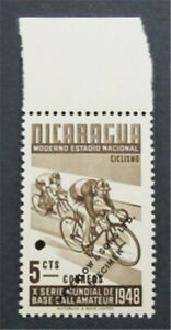 nystamps Nicaragua Waterlow Color Proof Stamp #  MOGNH Only 100 Exist  S24x836