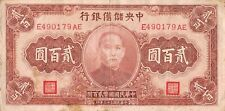 China  200  Yuan  ND. 1944  J 30a  Series  E-AE  Circulated Banknote CHC