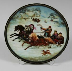 Bradex Collection Plate - Russian Motif, Sledge 90er J Ø 7 11/16in/300