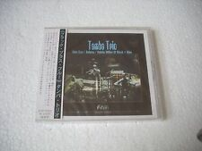 TAMBA TRIO - DEAR HEART + BONUS TRACK - JAPAN CD