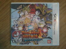 Jeu DRAGON BALL HEROES Ultimate Mission - Nintendo 3DS Japan - COMPLET