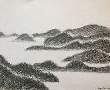Vanya DETCHEVA Sofia 1926-2005.Paysage abstrait.Crayon.Signé et daté.30x37.