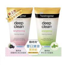 Neutrogena Deep Clean Foaming Cleanser Brightening & Energizing 40g X 2