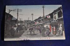 Ca 1910 Nogo Street, Yokohama Postcard