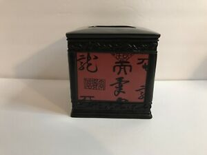 Tissue Box Cover Holder Asian Oriental Asian Font Black & Red Asian Garden EUC