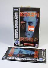 KRAZY IVAN für Sega Saturn Spiel komplett mit Anleitung und OVP crazy iwan