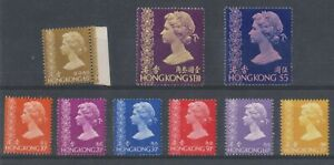 """HONG KONG, 1973, """"QEII DEFINITIVE - 10 CENTS TO $5.00"""" 9 STAMPS MINT NH FRESH"""