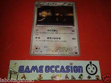 PERSIAN 062/081 XY7 BANDIT RING JAPONAIS Carte Pokemon