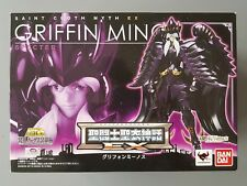 Saint Seiya / Myth Cloth / Minos Griffon Griffin EX / Neuf New Sealed (2)