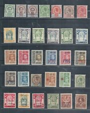 SIAM/ THAILAND.  SMALL LOT MNH+MH 1887 - 1918