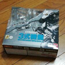 BANDAI S.H.MonsterArts Godzilla x Mechagodzilla Type 3 Machine Dragon Used byDHL