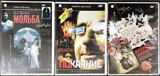 3 DVD NTSC Tengiz Abuladze's Trilogy (Repentance,The Plea,The Wishing Tree )