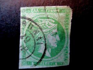 1868 Greece S# 34, 5 Lepta Green Stamp Used