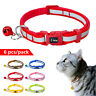 6/12/18pcs Reflective Small Dog Cat Collars with Free Bell Safe for Kitty Kitten