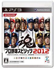 (Used) PS3 Pro Baseball Spirits 2012 [Import Japan]
