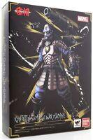 NEW Bandai Tamashii Nations Marvel Meisho Manga Koutetsu Samurai War Machine NIB
