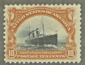 U.S. Scott# 299 - 10-Cent 1901 Pan-American Issue, Mint Hinged (MH)