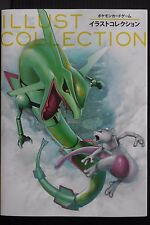 JAPAN Pokemon Card Game Illust Collection (Art Book) With Card