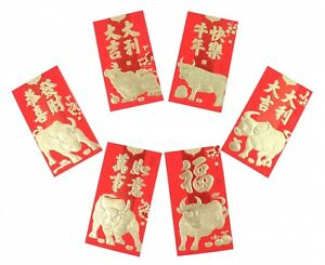 36PCS 2021 Thick Chinese Ox Lunar New Year Lucky Red Hong Bao Money Envelopes