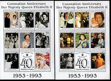 Antigua Sc #1671 & 1672 - MS of 8 + Label - 40th Anniversary Coronation of QEII