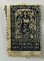 Yugoslavia (Slovenia) blue Yugoslavia & Three Falcons 50 Napa Para Stamp 1920