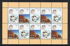 "STAMPS  AUSTRALIA 2010  SHANGHAI WORLD EXPO "" KOOKABURRA ""  Ms.( MNH ) lot Ms 69"