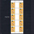 1981 - Australia - Sporting Sports Personalities - 35c gutter strip of 10 - MNH