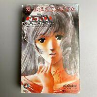 Rare 1984 MACROSS Lynn Mimmay Cassette Tape soundtrack anime manga japan vintage
