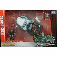 Takara Tomy Transformers Legends LG-46 Target Master Kup Figure