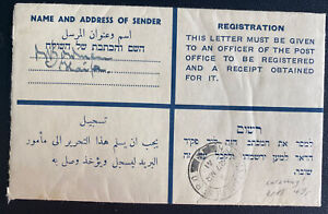 1941 Haifa Palestine registered Postal Stationery Cover To Hadar