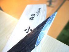 Chisel Kiridashi Knife Blade Tree rings large hand operation scalpel KiribakoIri