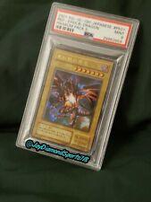 2001 JAPANESE YU-GI-OH PREMIUM PACK 5 P5-01 RED EYES BLACK DRAGON PSA 9 (0695)
