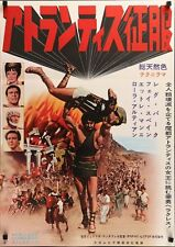 HERCULES AND The CAPTIVE WOMEN Japanese B2 movie poster PEPLUM REG PARK 1963