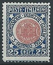 1921 REGNO ANNESSIONE VENEZIA GIULIA 25 CENT VARIETà MNH ** - T98