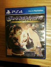 Utawarerumono: Mask of Deception PS4 New Playstation 4