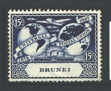 BRUNEI 80 SG97 MH 1949 15c UPU Issue Cat$4