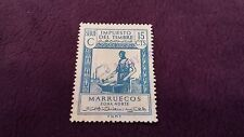 ~ SPAIN MOROCCO /MARRUECOS ZONA NORTE ESPANOL / VERY RARE  ME 19
