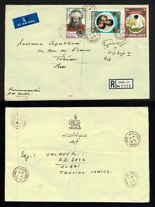 Scarce Cover DUBAI Aeroport 1972 Registered By air mail To  ?
