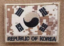 THE REPUBLIC OF KOREA FLAG SOUTH KOREA FLAG KOREAN FLAG EMBRODIERED PATCH -02