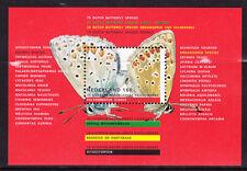 NVPH 1556 Vlinders  Postfris  E-0322